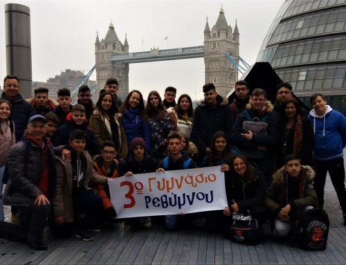 Εκπαιδευτική εκδρομή στο Λονδίνο. Απρίλης 2019