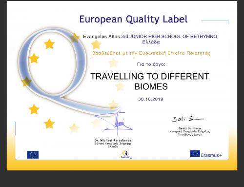Ευρωπαική βράβευση του Γυμνασίου μας στο  πρόγραμμα e-Twinning