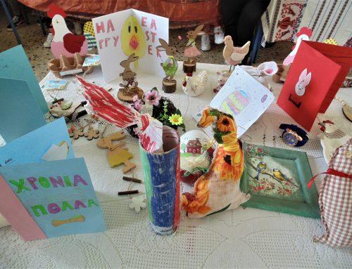 6o Ανταλλακτικό-χαριστικό Bazaar