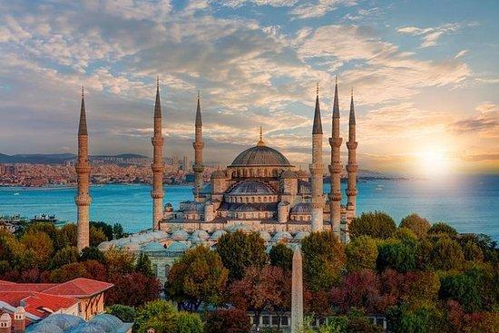 Πρακτικό Αξιολόγησης Προσφορών Εκδρομής στην Κωνσταντινούπολη