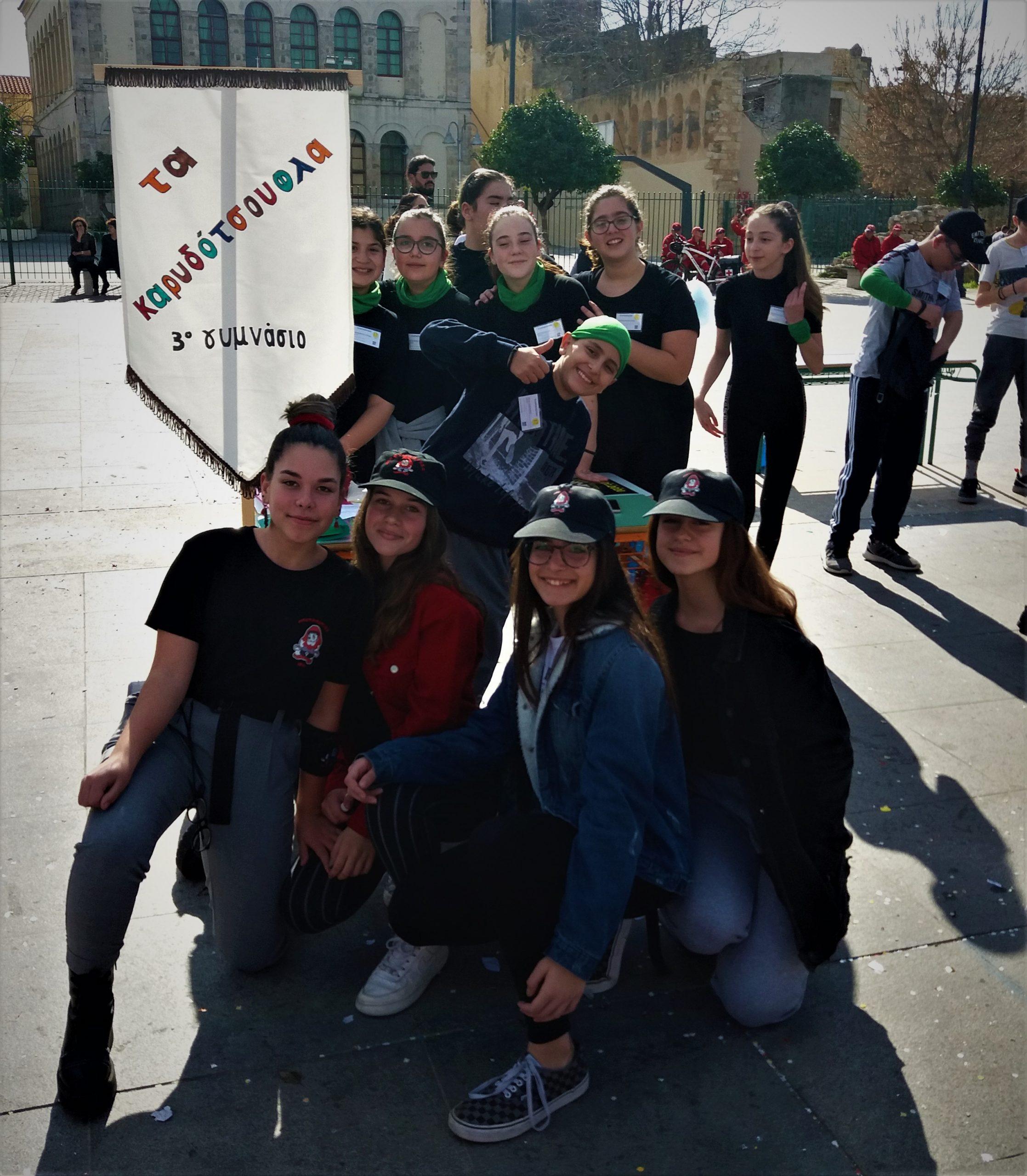 Το 3ο Γυμνάσιο στο εφηβικό κυνήγι θησαυρού 2020