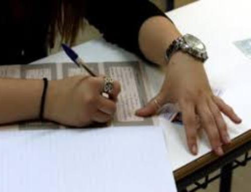 Καθορισμός εξεταστέας ύλης για το έτος 2021 για τα μαθήματα που εξετάζονται πανελλαδικά για την εισαγωγή στην Τριτοβάθμια Εκπαίδευση αποφοίτων Γ΄ τάξης Ημερησίου Γενικού Λυκείου και Γ΄ τάξης Εσπερινού Γενικού Λυκείου.