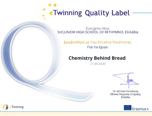 Nέα διάκριση του σχολείου μας στο Ευρωπαικό Πρόγραμμα Ε-twinning